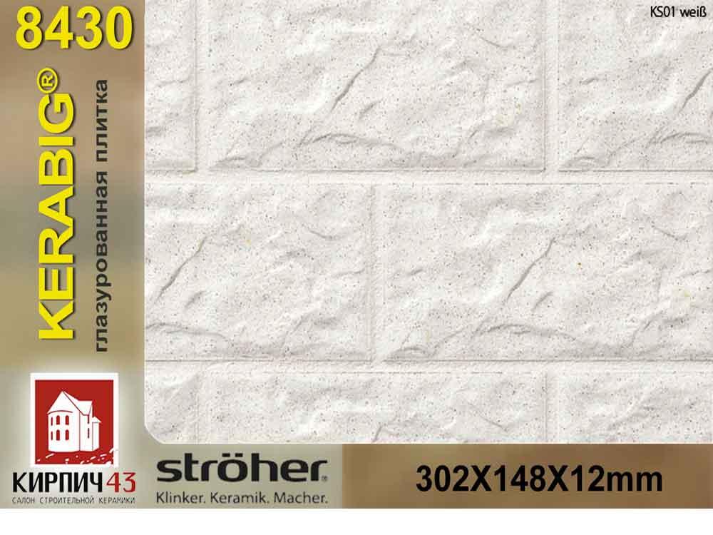 Stroher® Kerabig® 8430.KS01 weib