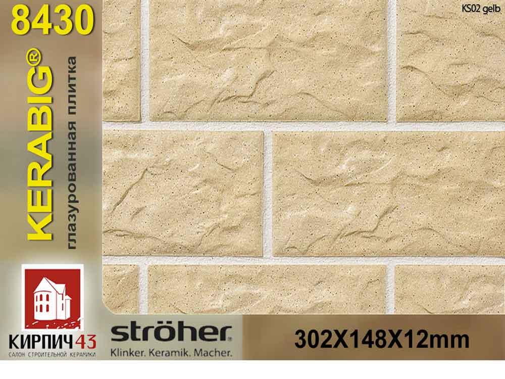 Stroher® Kerabig® 8430.KS02 gelb