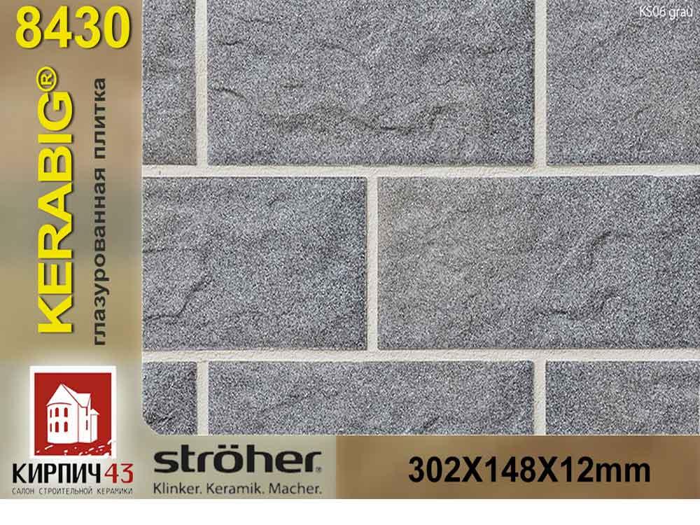 Stroher® Kerabig® 8430.KS06 grau