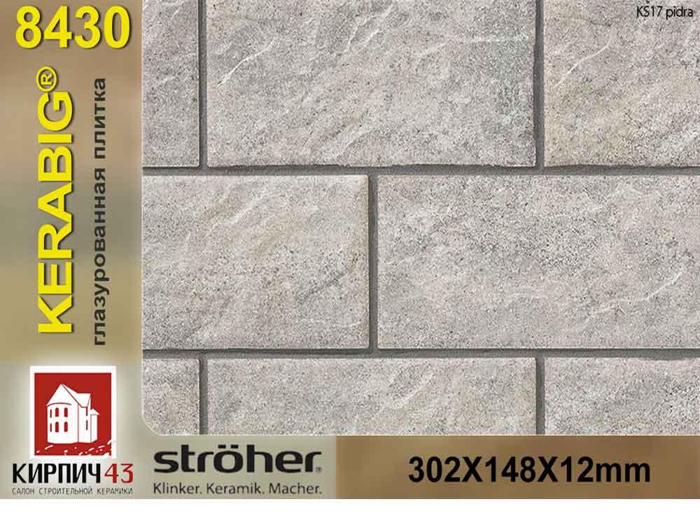Stroher® Kerabig® 8430.KS17 pidra